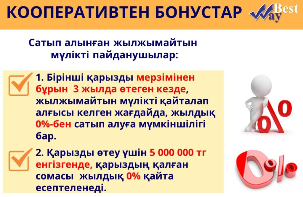 вестбей4