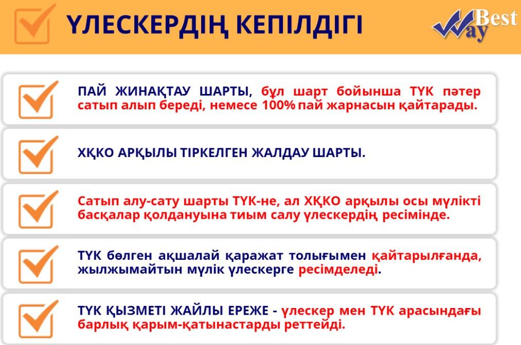 вестбей5