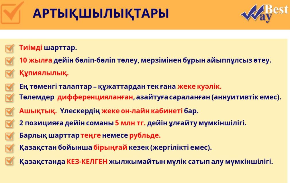 вестбей7